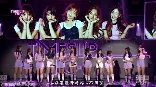 Video [ซับไทย] IOI TimeSlip Final Messages download MP3, 3GP, MP4, WEBM, AVI, FLV Agustus 2017