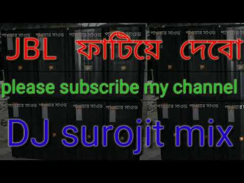 JBL Music DJ Surojit Mix