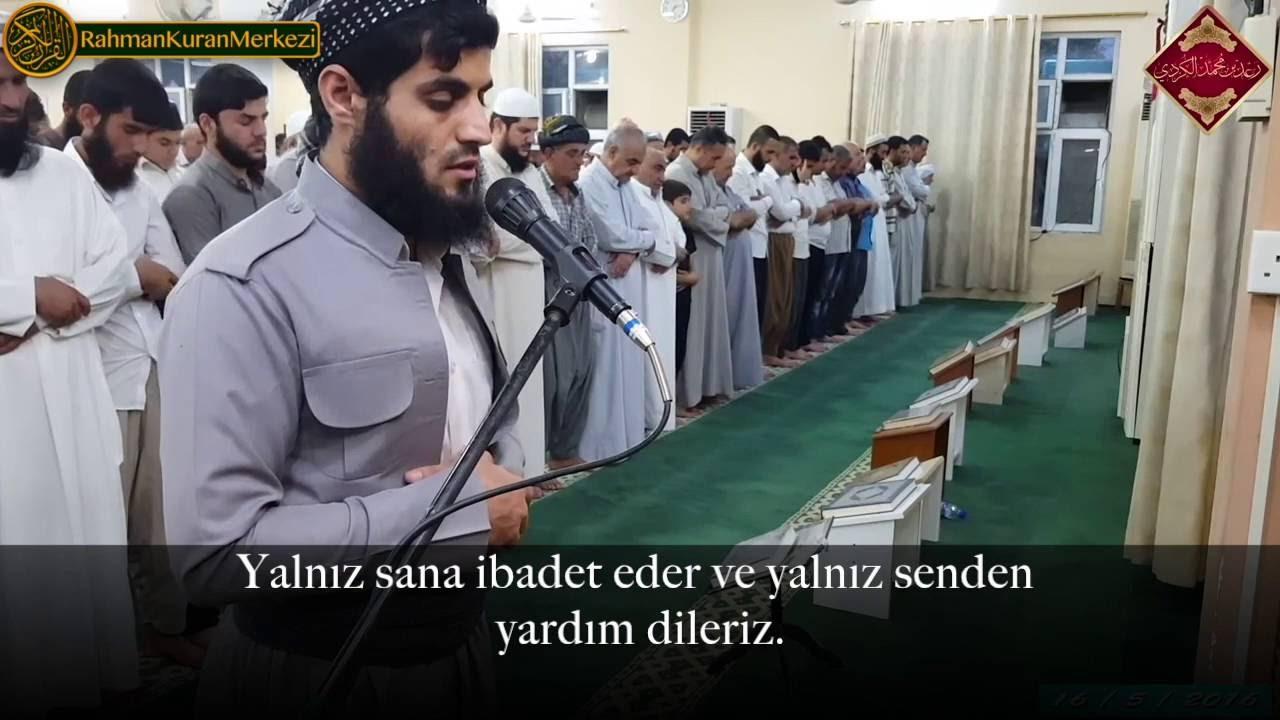 Târık Suresi - Raad Muhammad al Kurdi ᴴᴰ رعد محمد الكوردي