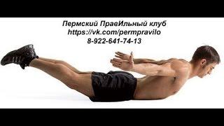 видео уральский профиль в Перми