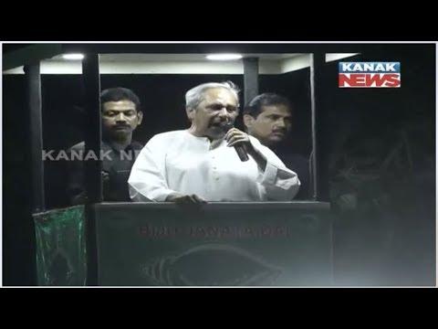 CM Naveen Patnaik's Roadshow In Astaranga