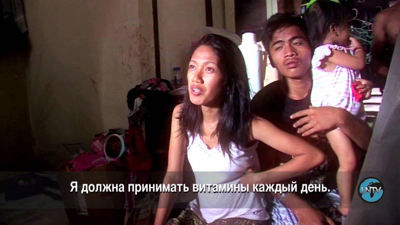 Филиппинские девпопки hd видео