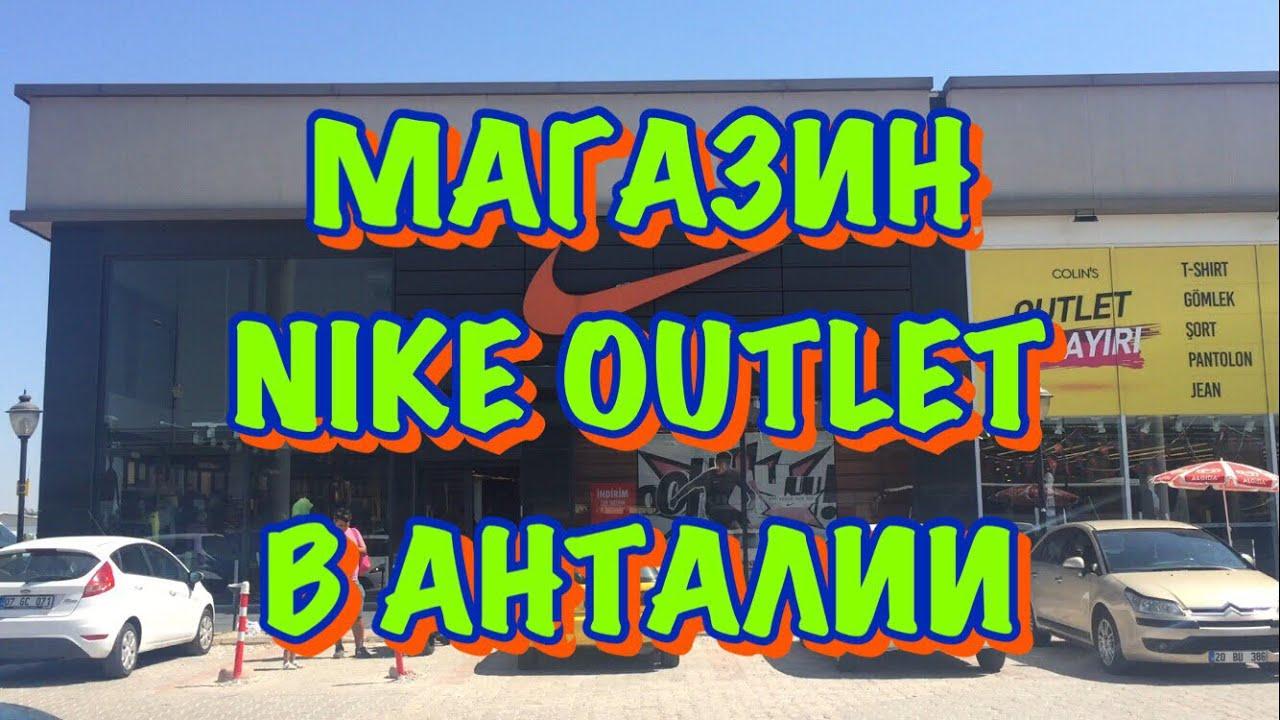 Как отличить оригинал от подделки. Обзор Кроссовок Nike Free - YouTube