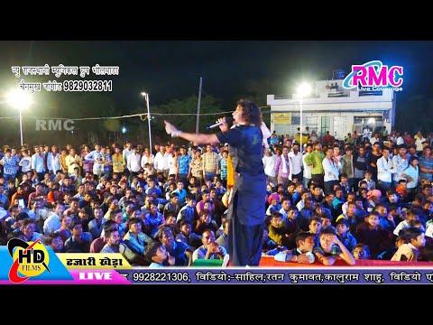 राम मंदिर पर सबसे धांसू सोंग !! Ayodhya Me Ram Mandir Ka Nirman Chahiye !! Arjun Rana हजारीखेड़ा Live