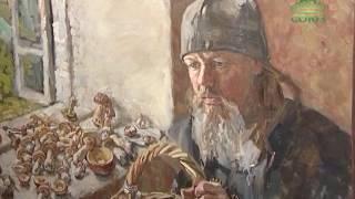 У москвичей появилась возможность увидеть выставку под названием «Вдали от суеты мирской»