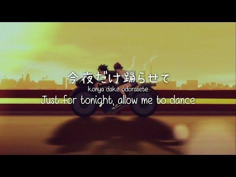 Takkyu and Tavito / 今夜だけ 'Konya Dake' (Kan/Rom/Eng Lyrics) 歌詞付き | DEVILMAN Crybaby OST