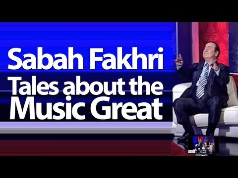 Sabah Fakhri: Stories and Tales about the Music Great