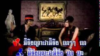 Ei Cheung Ei Cheung (Karaoke)
