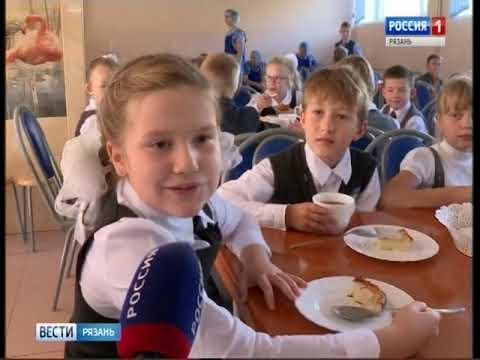 Как организовано школьное питание в Рязани?