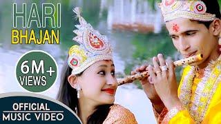 Hari Bhajan - Latest Nepali Bhajan Geet 2016 | Jay Music Centre