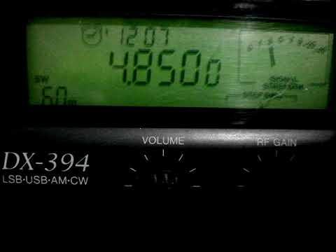 PBS Xinjiang 4850 KHz