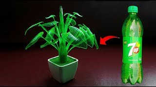 প্লাস্টিকের বোতল দিয়ে অসাম আইডিয়া    Awesome Idea with Plastic Bottles