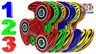 Учим Цвета 3D Fidget Spinners Учимся Считать для детей  3Д Анимация  3Д Фиджет Спинер для малышей