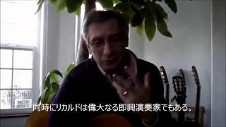 ファルーがリカルド・モヤーノの天才性について語る