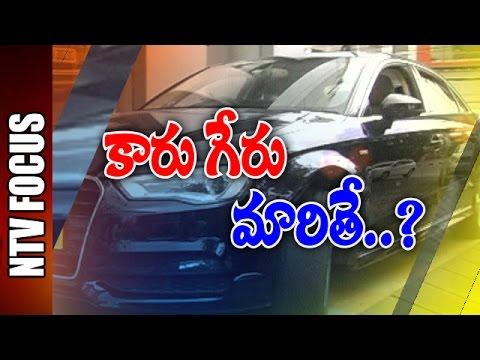 Luxury Cars in Hyderabad | NTV Special Focus | Part 1