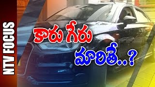 Luxury Cars in Hyderabad   NTV Special Focus   Part 1