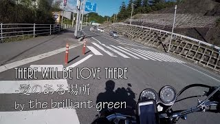 There will be love there -愛のある場所 by the brilliant green - Triumph Bonneville