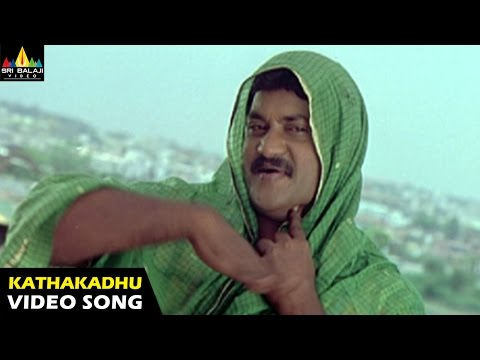 Nava Vasantham Songs | Kathakadhu Guru Video Song | Tarun, Priyamani | Sri Balaji Video