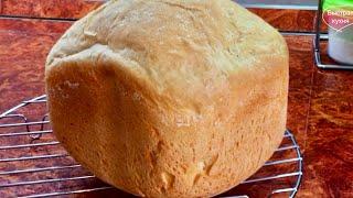 Хлеб больше не покупаю Обзор хлебопечки Morphy Richards