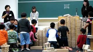 子ども大学の授業の一環として積み木で作成した積み木の街。 授業の最後...