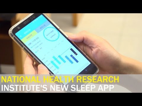 Health research institute creates app to track sleeping habits | Taiwan News | RTI thumbnail