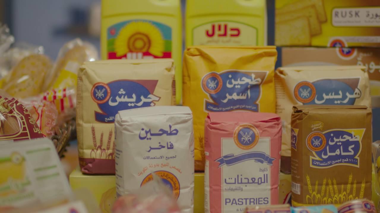 شركة مطاحن الدقيق و المخابز الكويتية منتجاتنا منتجاتكم Youtube