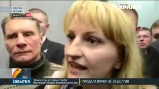39-летння москвичка продала почку чтобы погасить кредит
