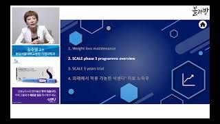 블!루팜코리아 라!이브 방!송_삭센다 사용 노하우