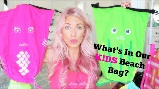 ❤ What's In Our KIDS BEACH Bag? ❤ Thumbnail