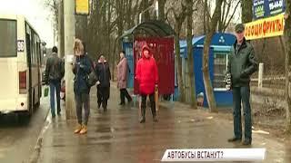 Мошенники украли деньги с банковской карты ярославской пенсионерки