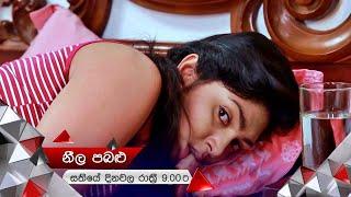 කර්මය විසින් පූජාට දුන් දඬුවම   Neela Pabalu   Sirasa TV Thumbnail