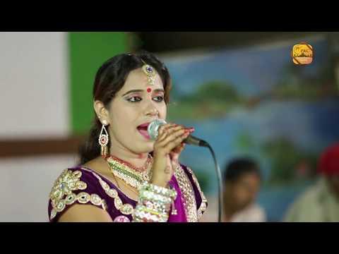 Singer - Neelu Rangeeli    neelu rangili live rajasthani songs letest HD