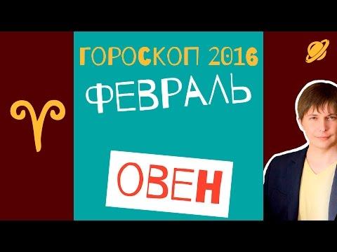 Гороскоп на 2017 год –