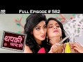 Thapki Pyar Ki - 16th February 2017 - थपकी प्यार की - Full Episode HD