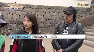 738「小田原~湯河原~アクティブツーリング④アシスタント平嶋夏海」】 ...