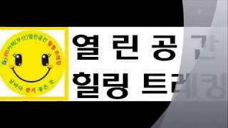 열공킹 7월 문화행사(…