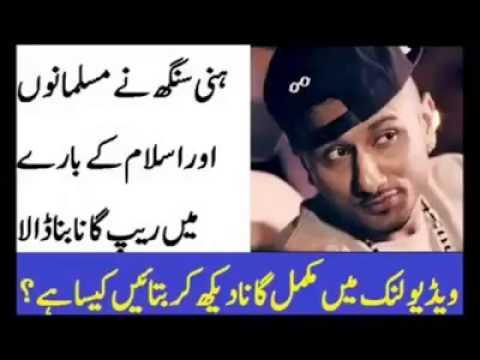 Muslim song Honey Singh