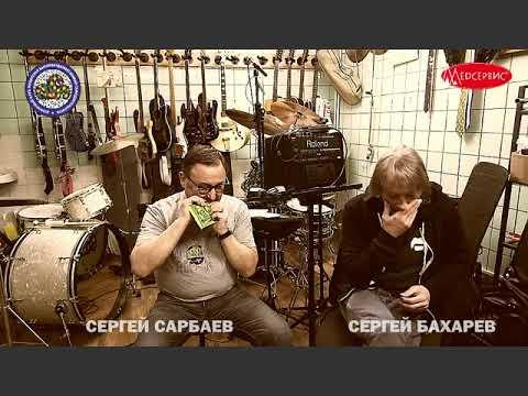 Сергей Сарбаев, Сергей Бахарев и Виктор Шацкий. К 10-му заседанию клуба