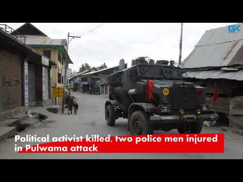 Political activist killed, two police men injured in Pulwama attack