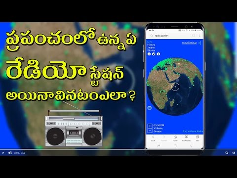 Live ALL RADIO STATION IN THE WORLD || Radio Garden || in Telugu || Tech-Logic