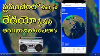 Live ALL RADIO STATION IN THE WORLD || Radio Garden || in Telugu || Tech-Logic