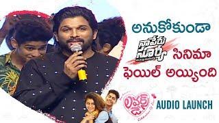 Allu Arjun Full Speech | Lovers Day Movie Audio Launch | Priya Prakash Varrier | 2019 Telugu Movies