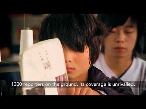 Introduction Nikkei Asian Review full version with subtitles