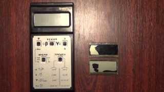 ☢ Odatda qobiliyatsiz radiometer (dosimeter) Pripyat, ularning bartaraf etish 20.03 va usullari RKS