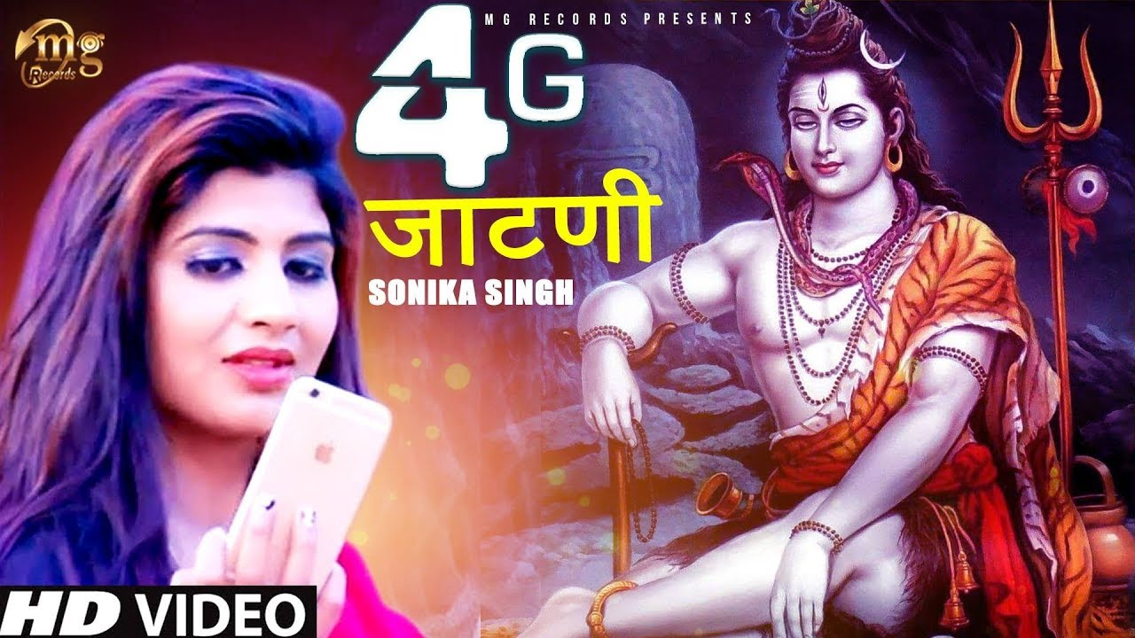 Bhole Baba Dj Songs Mp3 Free Download 2017