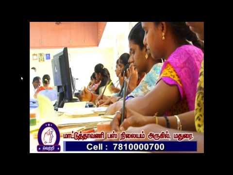 Vannar Matrimony Brides Grooms வண்ணார் திருமண தகவல் மையம்