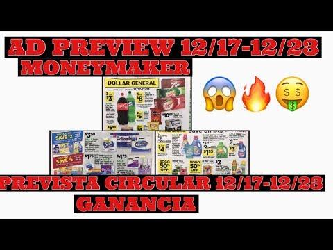 DG Ad preview 12/17-12/23 Moneymaker 💰🔥Prevista circular 12/17-12/23 con ganancia