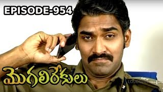 Episode 954 | 10-10-2019 | MogaliRekulu Telugu Daily Serial | Srikanth Entertainments | Loud Speaker