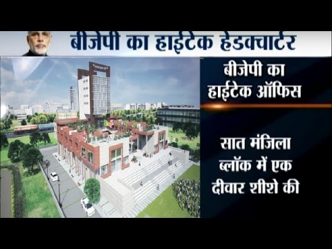 BJP Building New Hi-tech Office in Delhi for 2019 Lok Sabha Elections