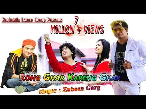New Assames Video / Rang Ghar Kareng Ghar / Singar Zubeen Garg